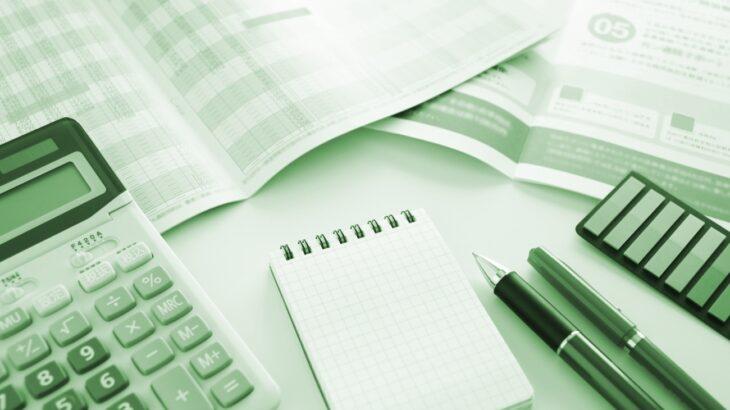 死亡保険とは?種類やプランの比較、税金との関係などを紹介!